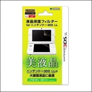 3DS XL/LL専用★液晶保護フィルム
