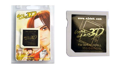 3DS Game Card